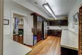 82 Calhoun Street - Photo 26
