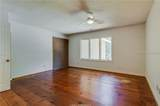 3 Governors Road - Photo 21