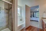 70 Sugar Maple Street - Photo 20