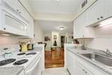 25 Forest Cove - Photo 12