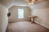 304 Mill Pond Road - Photo 26