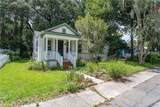 404 Euhaw Street - Photo 3