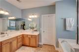 4 Sullivan Island Court - Photo 13