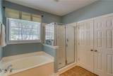 4 Sullivan Island Court - Photo 14