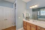 4 Sullivan Island Court - Photo 15