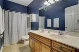 4 Sullivan Island Court - Photo 17