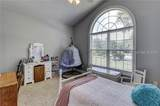 4 Sullivan Island Court - Photo 18