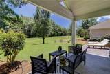 4 Sullivan Island Court - Photo 25