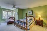38 Fuller Pointe Drive - Photo 18