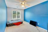 303 Ceasar Place - Photo 22