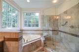 530 Colonial Drive - Photo 27