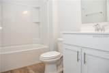 640 Hulston Landing Road - Photo 5