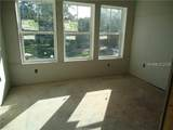 635 Old Shell Road - Photo 24