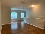 897 Fording Island Road - Photo 5