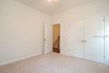 218 Medlock Place - Photo 27