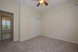 75 Redtail Drive - Photo 33