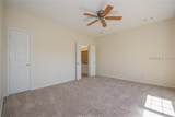 75 Redtail Drive - Photo 6