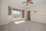 75 Redtail Drive - Photo 8