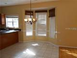 12 Cross Timbers Court - Photo 12