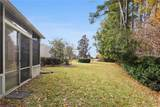 536 Colonel Thomas Heyward Road - Photo 12