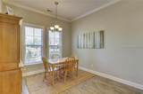 834 Club Way - Photo 20