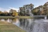 11 Hyde Park Circle - Photo 24