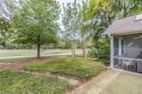 232 Locust Fence Road - Photo 33