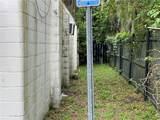 1113 Harrington Street - Photo 7