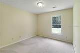 509 Wise St - Photo 24