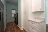 141 Heritage Place Drive - Photo 12