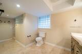 10 Whistling Swan Road - Photo 41