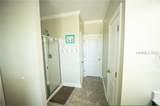 3920 Sage Drive - Photo 26