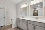 296 Station Parkway - Photo 14