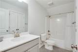 296 Station Parkway - Photo 21