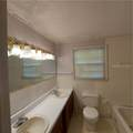 179 Trask Parkway - Photo 15
