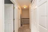 333 Ceasar Place - Photo 21