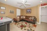 333 Ceasar Place - Photo 27