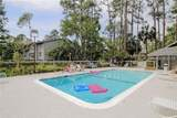 58 Forest Cove - Photo 8