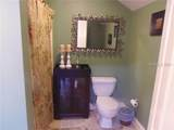 43 Pointe South Trace - Photo 22