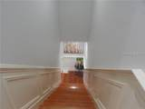 43 Pointe South Trace - Photo 25