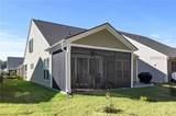 188 Northlake Village Court - Photo 34