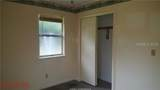 105 Middle Street - Photo 12