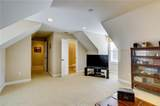 7 Stonehedge Way - Photo 31