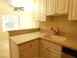 21 Compass Point - Photo 5