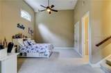 262 Fort Howell Drive - Photo 32