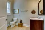 17 Driftwood Court - Photo 16