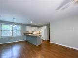 214 Ceasar Place - Photo 17