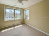 214 Ceasar Place - Photo 30