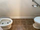 1 Longwood Court - Photo 23