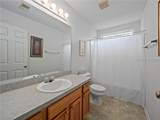 70 Morningside Drive - Photo 17